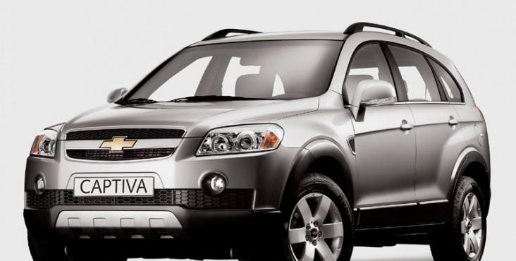 Chevrolet Captiva Remap Tuning